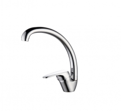 PA-6031 Single Handle Laundry Sink Faucet
